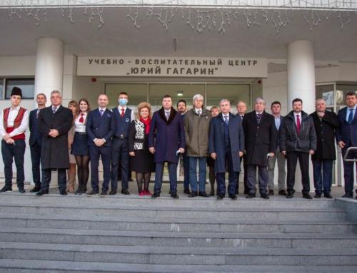 Правительственная делегация посещает СОК «Камчия» и Школу им. Юрия Гагарина
