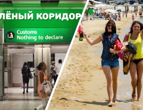 Болгария планирует открыть «зеленый коридор» для российских туристов.