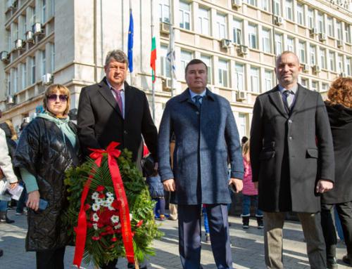 Сегодня отмечается День Освобождения Болгарии